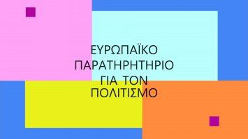 epp_Moment (2)
